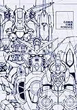 石垣純哉 仕事集~ROBOの石~ / 石垣 純哉 のシリーズ情報を見る