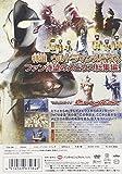 クライマックス・ストーリーズ ウルトラマンメビウス [DVD] 画像