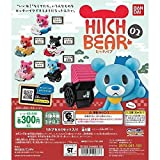 HITCH BEAR 02 [全5種セット(フルコンプ)]