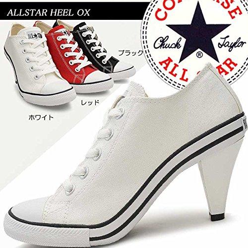 コンバース オールスター ヒール OX ハイ レディーススニーカー ヒールスニーカー 美脚 CONVERSE ALL STAR HEEL OX
