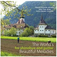 篠笛とギターによる 世界のメロディ