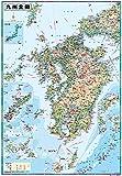 九州 全図 (地図) ポスター