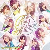 キラキラ☆Sunshine SUPER☆GiRLS 歌詞