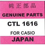 CASIO[カシオ] G-SHOCK タフソーラー用 二次電池[充電池] Panasonic CTL1616 CTL1616F 2.3V