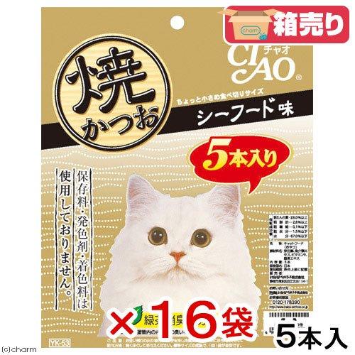 箱売り いなば CIAO(チャオ) 焼かつお シーフード味 5本入り×16袋 猫 おやつ