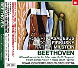 カサドシュ/ミルシテイン/ベートーヴェン:ピアノ協奏曲「皇帝」・ヴァイオリン・ソナタ「春」 (NAGAOKA CLASSIC CD)