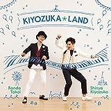 KIYOZUKA☆LAND-キヨヅカ☆ランド-