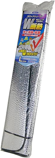 メルテック フロントサンシェード ブロックシェード Lサイズ W斷熱 消臭&抗菌 1410×850 吸盤2個入り Meltec PBW-12