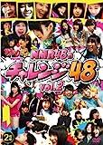 どっキング48 presents NMB48のチャレンジ48 Vol.2 [DVD]の画像