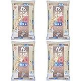 【精米】 アイリスオーヤマ 宮城県産 ひとめぼれ 無洗米 低温製法米 5kg 令和2年産 ×4個