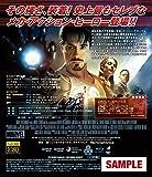 アイアンマン [AmazonDVDコレクション] [Blu-ray] 画像