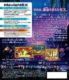 プリンセスと魔法のキス MovieNEX [ブルーレイ+DVD+デジタルコピー+MovieNEXワールド] [Blu-ray] 画像