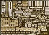 フジミ模型 1/350 グレードアップパーツ 榛名専用DXエッチング
