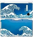 和・彩・美(WA・SA・BI)『DSi用 鋼装飾カバー 津波(北斎)』