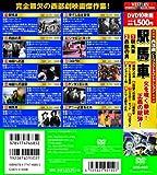 西部劇 パーフェクトコレクション DVD10枚組 ACC-003 画像