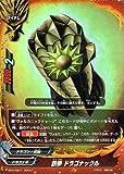 鉄拳 ドラゴナックル ガチレア バディファイト ドラゴン番長 bf-bt01-011