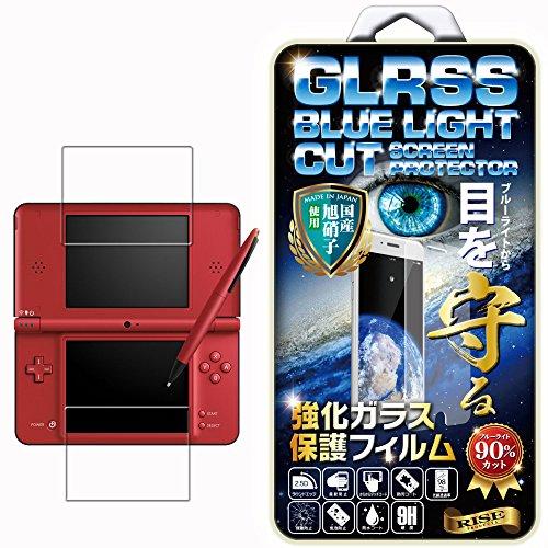 【RISE】【ブルーライトカットガラス】Nintendo Dsi LL 任天堂 Dsi LL ニンテ...