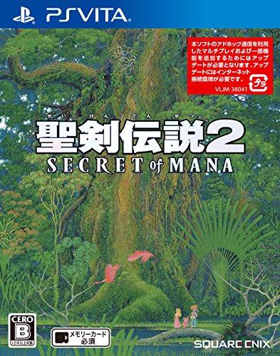 【PS Vita】聖剣伝説2 シークレット オブ マナ 発売日