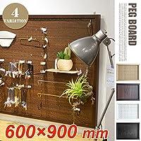 有孔ボード 壁掛け収納 DIY パンチングボード 送料無料 PEG BOARD 600×900 mm ペグボード 600×900 mm ホワイト