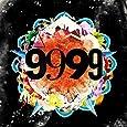 9999 (初回生産限定盤)<CD+DVD>(特典なし)