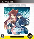 WHITE ALBUM2 -幸せの向こう側- AQUAPRICE2800 - PS3