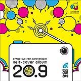 OFFICE CUE 20th anniversary self-cover album「20.9」