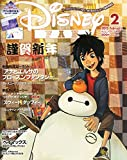 Disney FAN (ディズニーファン) 2015年 02月号 [雑誌]