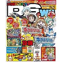 ファミ通DS+Wii (ディーエスプラスウィー) 2015年 1月号 [雑誌]