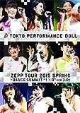 "ZEPP TOUR 2015春 〜DANCE SUMMIT""1×0""ver3.0〜"