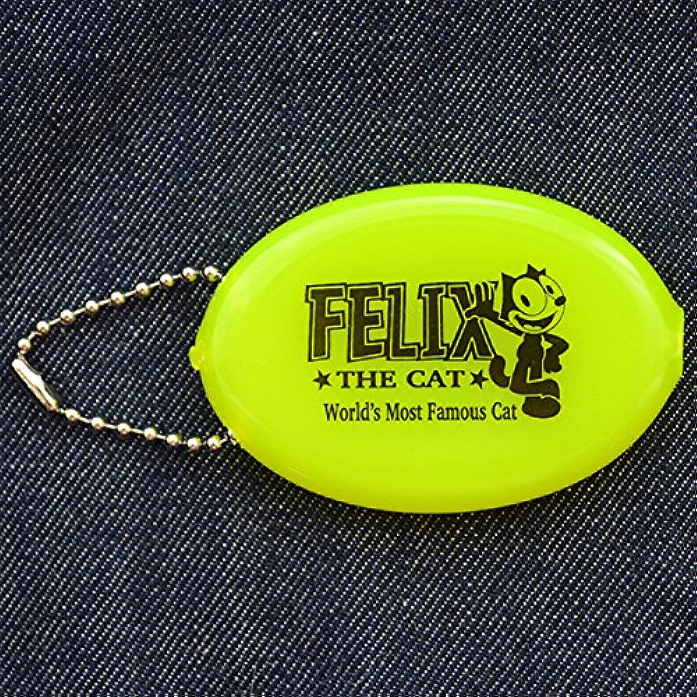 ラバーコインケース フィリックスザキャット Felix The Cat(ネオンイエロー/2015) 小銭入れ クイックコイン Quikoin アメリカ製 FFO-002C