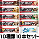 BSN シンサ6 プロテイン クリスプ バラエティ パック(BSN Syntha-6 Protein Crisp Variety Pack)