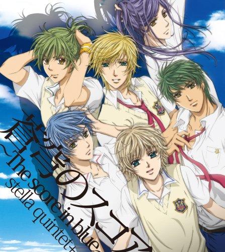 蒼穹のスコア 〜The score in blue〜/stella quintet +