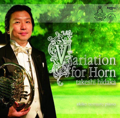 Variation for Horn