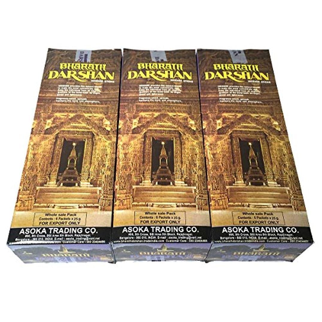 サンダー誓約池バハラットダルシャン香スティック 3BOX(18箱) /ASOKA TRADING BHARATH DARSHAN/インセンス/インド香 お香 [並行輸入品]