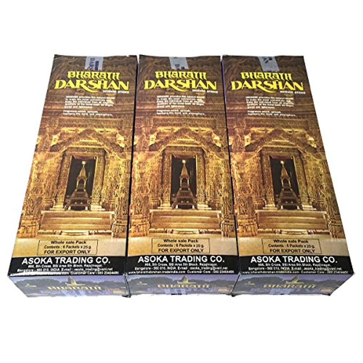 彼らの確保する水星バハラットダルシャン香スティック 3BOX(18箱) /ASOKA TRADING BHARATH DARSHAN/インセンス/インド香 お香 [並行輸入品]