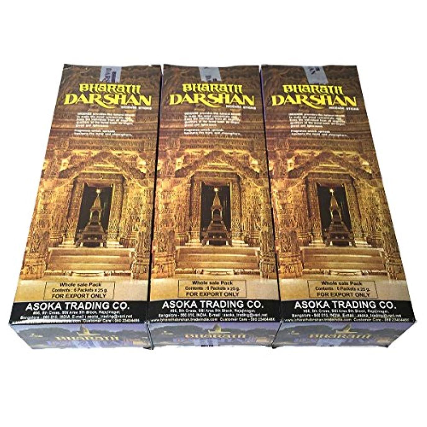 バハラットダルシャン香スティック 3BOX(18箱) /ASOKA TRADING BHARATH DARSHAN/インセンス/インド香 お香 [並行輸入品]