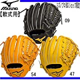 MIZUNO(ミズノ) BSS限定店モデル ミズノプロ スピードドライブテクノロジー グラブ グローブ 軟式 一般 内野手4/6 右投げ用 9 54