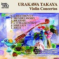 浦川宜也ヴァイオリン協奏曲集(URAKAWA Takaya Violin Concertos)
