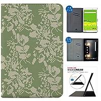 Shemore HUAWEI MediaPad M3 8.4 ケース 手帳型 カバー スタンド機能 カードホルダー 多機種対応