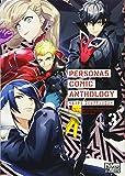 ペルソナ5 コミックアンソロジー VOL.3 (DNAメディアコミックス)