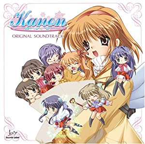 Kanon オリジナルサウンドトラック