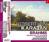 カラヤン/ブラームス:交響曲第1番・ハンガリー舞曲集 (NAGAOKA CLASSIC CD)
