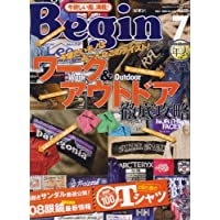 Begin (ビギン) 2008年 07月号 [雑誌]