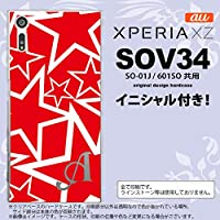 SOV34 スマホケース XPERIA XZ カバー エクスペリア XZ イニシャル 星 赤×白 nk-sov34-1120ini W
