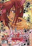 Loveless 01
