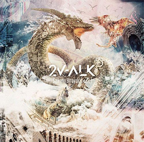 VV-ALK