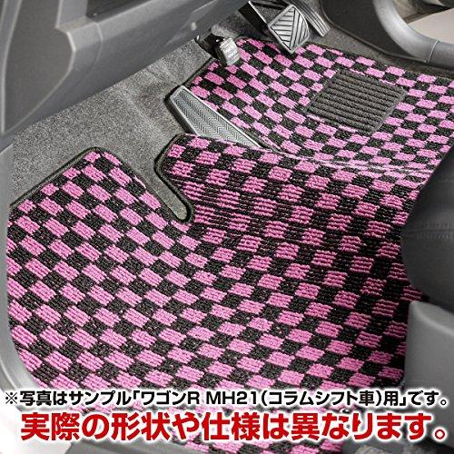 Elgan(エルガン) フロアマット(1台分) ドレスアップシリーズ チェック柄 ピンク トヨタ プロボックスバン 14.07-25.10 NLP,NCP5#V,NCP5#G  2WD