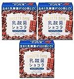 ロッテ スイーツデイズ 乳酸菌ショコラ 56g (3箱)