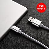 【1M長さ 2本セット】(シルバー)断線しにくい 耐久性 ナイロン ライトニング 互換 USBケーブル 急速充電/データ通信 iPhone7/7Plus/iphone6/iphone6 plus/iphone5/iphone5s/iphone5c/ipad/ipod 可