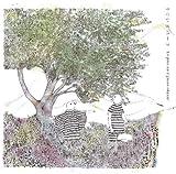 Le parc ou Uguisu chante 画像